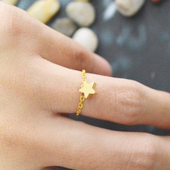 E-004 Star ring, Pendant ring, Chain ring, Simple ring, Modern ring, Gold plated ring/Everyday/Gift/